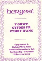 Hergest gig poster